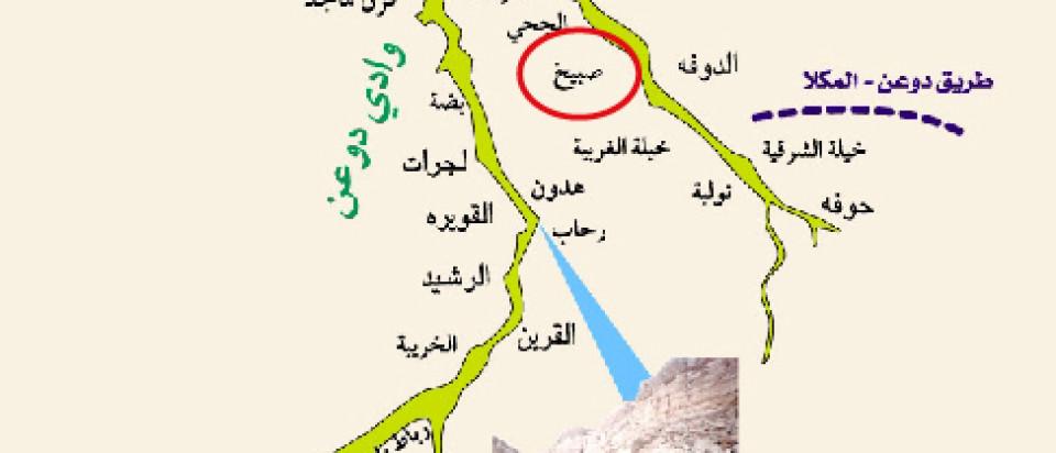 1 Map3